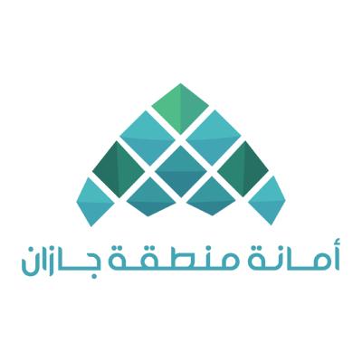 شعار Jazan أمانة منطقة جازن ,Logo , icon , SVG شعار Jazan أمانة منطقة جازن