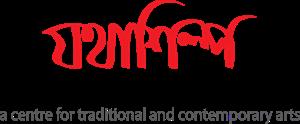 Jothashilpa Logo ,Logo , icon , SVG Jothashilpa Logo