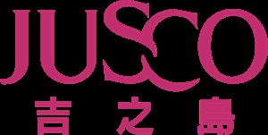 Jusco Logo ,Logo , icon , SVG Jusco Logo