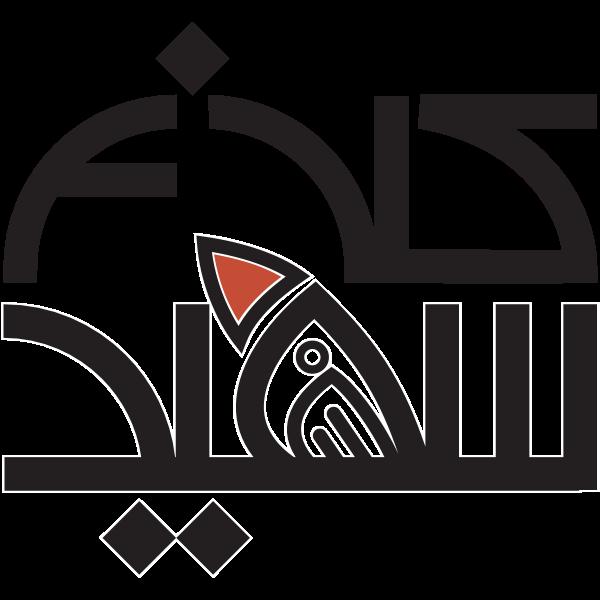 kalagh sefid Logo ,Logo , icon , SVG kalagh sefid Logo