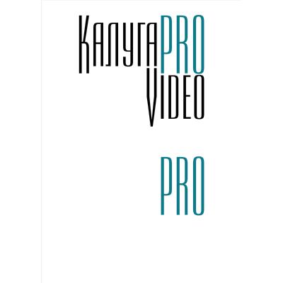 kaluga-pro-video Logo ,Logo , icon , SVG kaluga-pro-video Logo