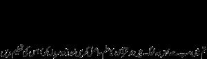 Khair-o-kum ( Quran ) Logo ,Logo , icon , SVG Khair-o-kum ( Quran ) Logo