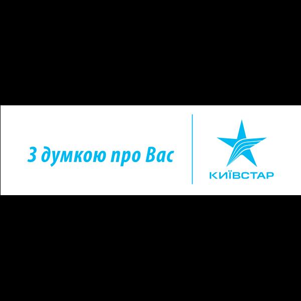 Kievstar Logo ,Logo , icon , SVG Kievstar Logo