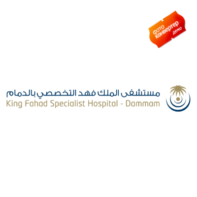 شعار king fahad specialist hospital dammam مستشفى الملك فهد التخصصي بالدمام ,Logo , icon , SVG شعار king fahad specialist hospital dammam مستشفى الملك فهد التخصصي بالدمام