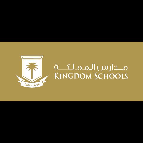شعار مدارس المملكة ,Logo , icon , SVG شعار مدارس المملكة