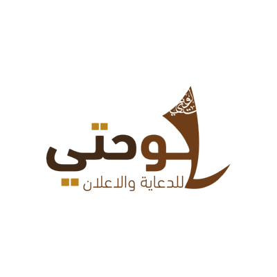 LAWHATY LOGO ,Logo , icon , SVG LAWHATY LOGO
