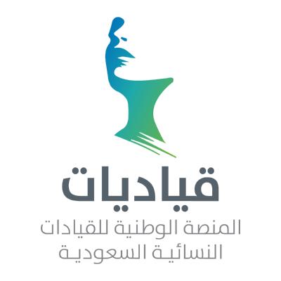 شعار قياديات السعودية ,Logo , icon , SVG شعار قياديات السعودية