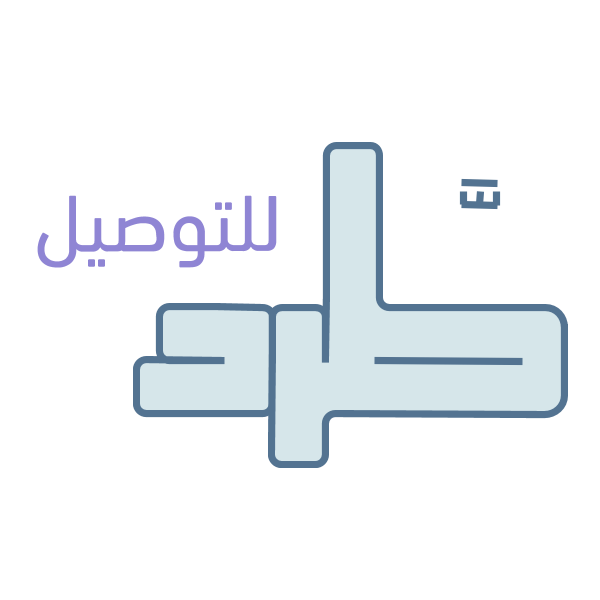 شعار طرد ,Logo , icon , SVG شعار طرد