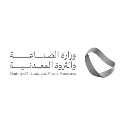 شعار وزارة الصناعة والثروة المعدنية ,Logo , icon , SVG شعار وزارة الصناعة والثروة المعدنية