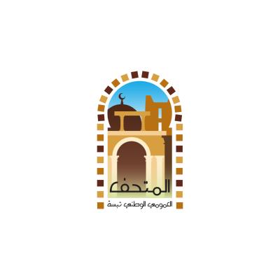 logo musée public national tebessa ,Logo , icon , SVG logo musée public national tebessa