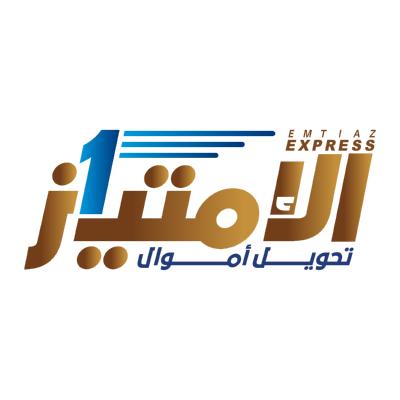 logo vector شعار الإمتياز ,Logo , icon , SVG logo vector شعار الإمتياز