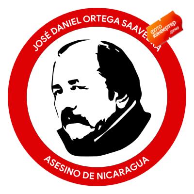 Logotipo Daniel Ortega Narco ,Logo , icon , SVG Logotipo Daniel Ortega Narco