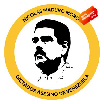 Logotipo del dictador de Venezuela Nicolas Maburro ,Logo , icon , SVG Logotipo del dictador de Venezuela Nicolas Maburro