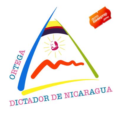 Logotipo Gobierno de Nicaragua Daniel Ortega ,Logo , icon , SVG Logotipo Gobierno de Nicaragua Daniel Ortega