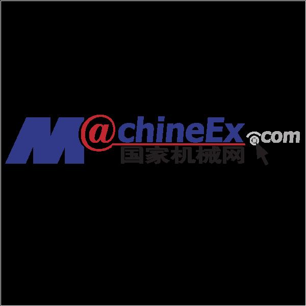 MachineEx Logo ,Logo , icon , SVG MachineEx Logo