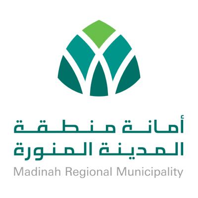 Madinah Regional Municipality شعار أمانة منطقة المدينة المنورة ,Logo , icon , SVG Madinah Regional Municipality شعار أمانة منطقة المدينة المنورة