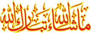 masha-allah 1 Logo ,Logo , icon , SVG masha-allah 1 Logo