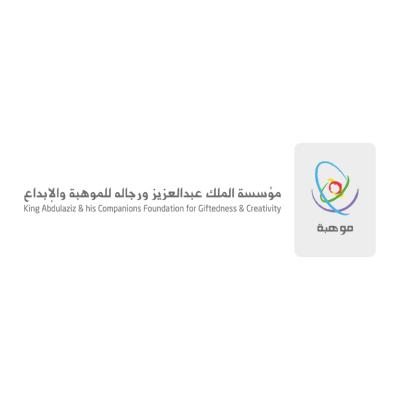mawhiba log ,Logo , icon , SVG mawhiba log