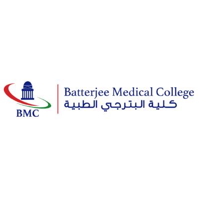 MBC ,Logo , icon , SVG MBC