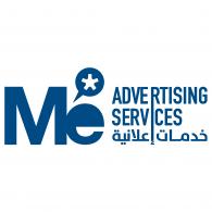 شعار خدمات علانيه ,Logo , icon , SVG شعار خدمات علانيه