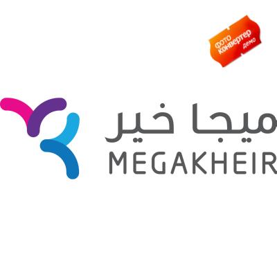 megakhair final ,Logo , icon , SVG megakhair final