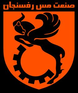 شعار صنعت مس فسنجان ,Logo , icon , SVG شعار صنعت مس فسنجان
