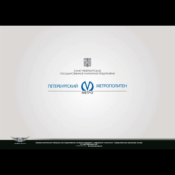 Metropoliten of St. Petersburg – full Logo ,Logo , icon , SVG Metropoliten of St. Petersburg – full Logo