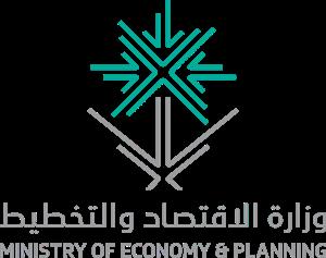 Ministry of Economy & Planning Logo شعار  وزارة الاقتصاد والتخطيط ,Logo , icon , SVG Ministry of Economy & Planning Logo شعار  وزارة الاقتصاد والتخطيط
