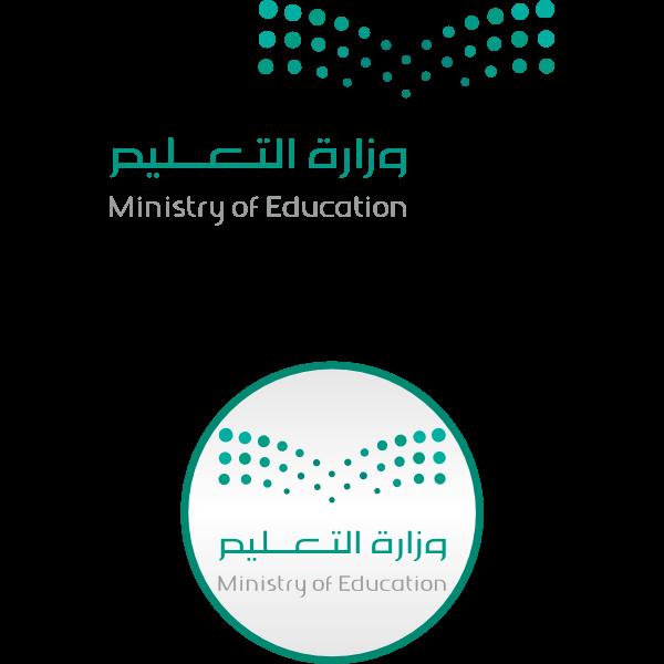 Ministry Of Education Ksa Logo Download Logo Icon Png Svg