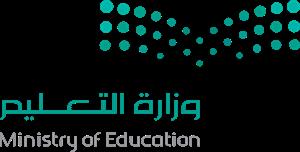 شعار Ministry of Education (SAUDI ARABIA) وزارة التعليم Logo ,Logo , icon , SVG شعار Ministry of Education (SAUDI ARABIA) وزارة التعليم Logo