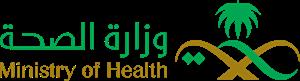 Ministry of Health Saudi Arabia Logo ,Logo , icon , SVG Ministry of Health Saudi Arabia Logo