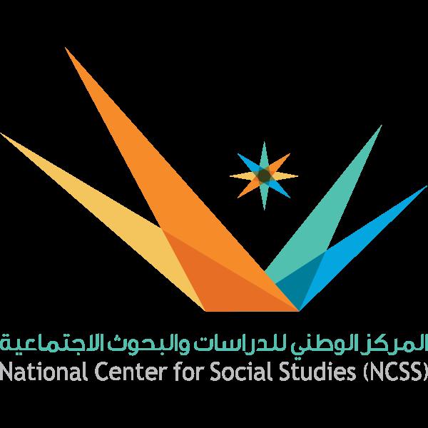 شعار المركز الوطني للدراسات والبحوث ,Logo , icon , SVG شعار المركز الوطني للدراسات والبحوث