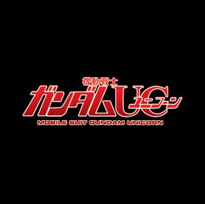 Mobile Suit Gundam Unicorn Logo ,Logo , icon , SVG Mobile Suit Gundam Unicorn Logo