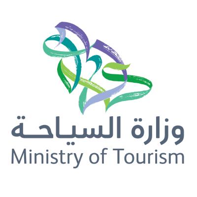 شعار وزارة السياحة السعودية ,Logo , icon , SVG شعار وزارة السياحة السعودية