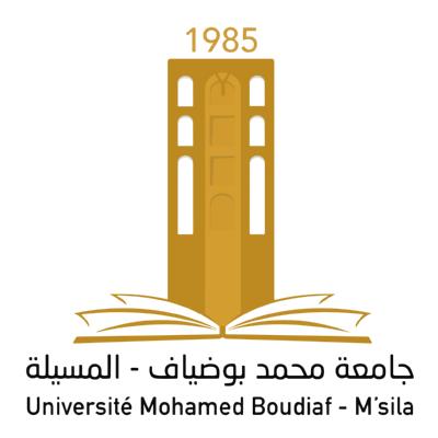 شعار Mohamed Boudiaf University of M`Sila / جامعة محمد بوضياف – المسيلة ,Logo , icon , SVG شعار Mohamed Boudiaf University of M`Sila / جامعة محمد بوضياف – المسيلة