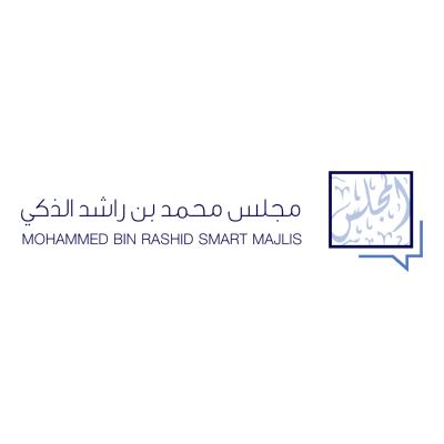 mohammed bin rashid smart majlis شعار مجلس محمد بن راشد الذكي ,Logo , icon , SVG mohammed bin rashid smart majlis شعار مجلس محمد بن راشد الذكي
