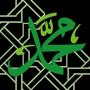 Mohmed Logo ,Logo , icon , SVG Mohmed Logo
