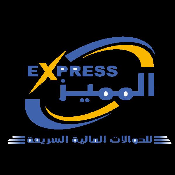شعار المميز للحوالات السريعة ,Logo , icon , SVG شعار المميز للحوالات السريعة