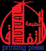 mutual printing press Logo ,Logo , icon , SVG mutual printing press Logo