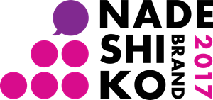 Nadeshiko Brand 2017 Logo ,Logo , icon , SVG Nadeshiko Brand 2017 Logo