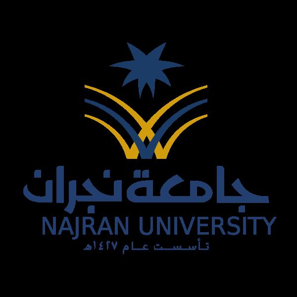 Najran University Logo شعار جامعة نجران ,Logo , icon , SVG Najran University Logo شعار جامعة نجران
