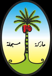شعار ماركة مسجلة ,Logo , icon , SVG شعار ماركة مسجلة