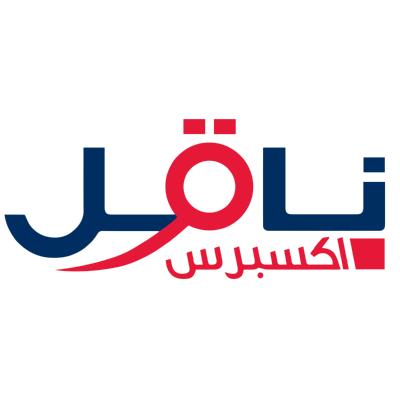naqel express  arabic logo ,Logo , icon , SVG naqel express  arabic logo