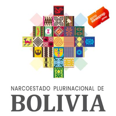 Narco Estado Plurinacional de Bolivia ,Logo , icon , SVG Narco Estado Plurinacional de Bolivia