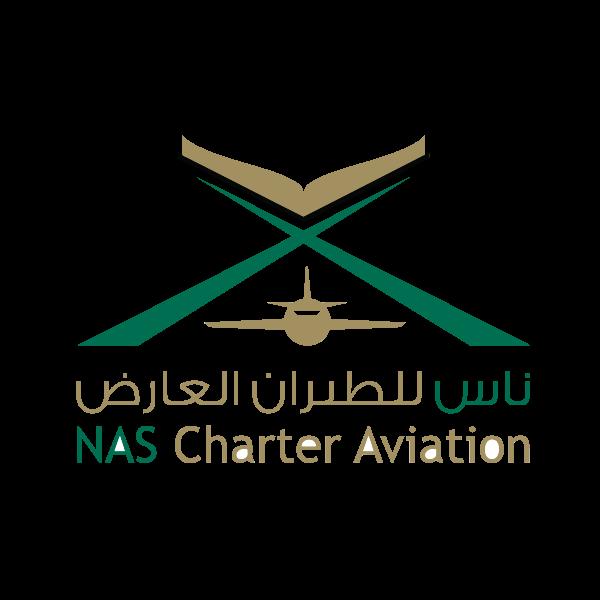 شعار ناس للطيران العارض ,Logo , icon , SVG شعار ناس للطيران العارض