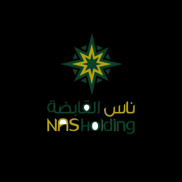 شعار ناس القابضه ,Logo , icon , SVG شعار ناس القابضه