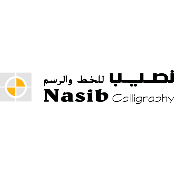 Nasib Calligraphy Logo ,Logo , icon , SVG Nasib Calligraphy Logo