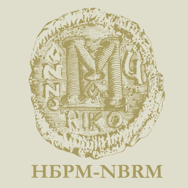 National Bank of the Republic of Macedonia Logo ,Logo , icon , SVG National Bank of the Republic of Macedonia Logo