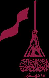 National Day Qatar Logo ,Logo , icon , SVG National Day Qatar Logo