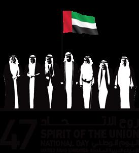 National Day UAE Logo ,Logo , icon , SVG National Day UAE Logo